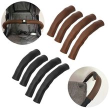 4pcs/set Pram Stroller Accessories Leather Covers Handle Wheelchairs Ba