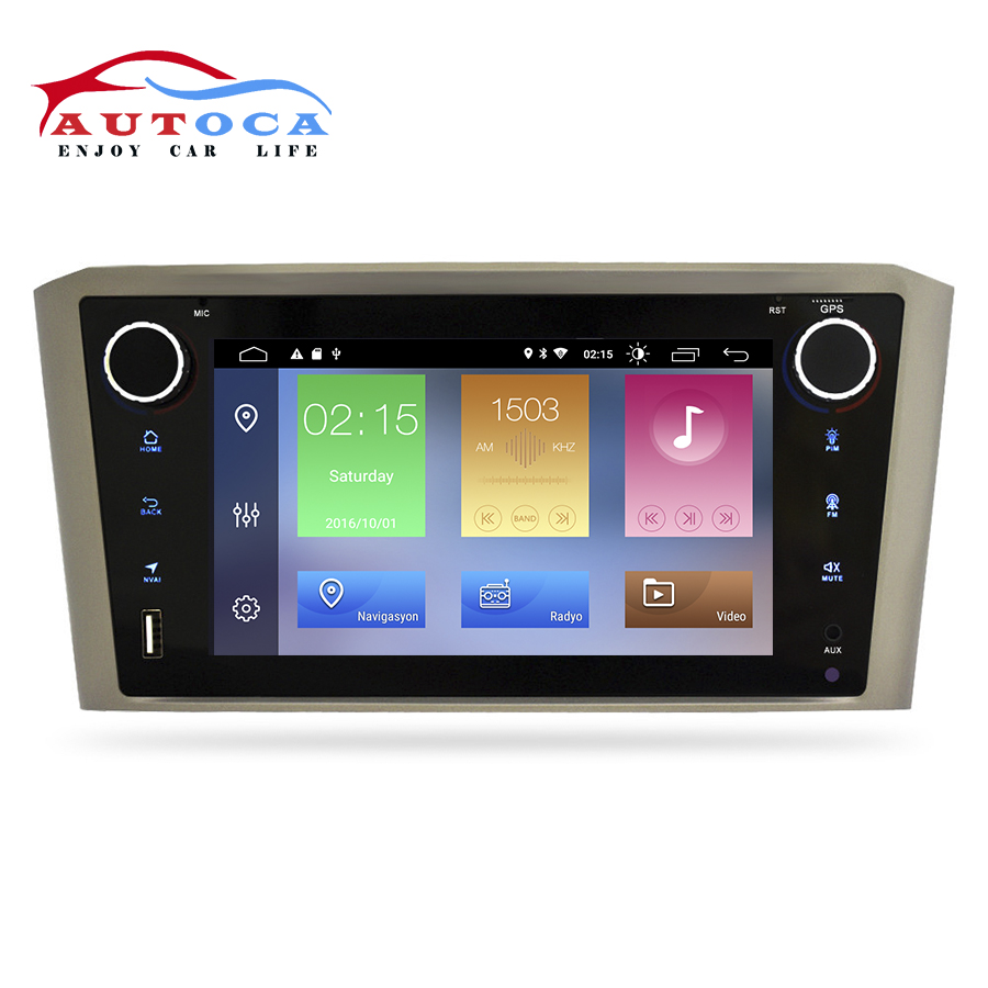4G IPS <font><b>Android</b></font> 9 system CAR GPS multimedia DVD Radio PLAYER For <font><b>Toyota</b></font> Avensis <font><b>T25</b></font> 2002-2008 GPS RADIO STEREO SCREEN NAVIGATION image