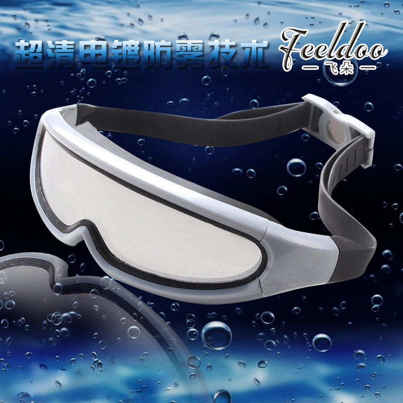 Fei Duo Industry High-definition Electroplated Plain Glass Goggles Big Box Waterproof Anti-fog Swimming Glasses For Both Men And