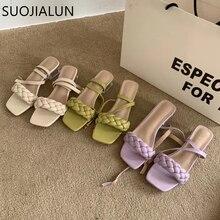 SUOJIALUN New Fashion Women Sandals Square New Weave Gladiator Casual S