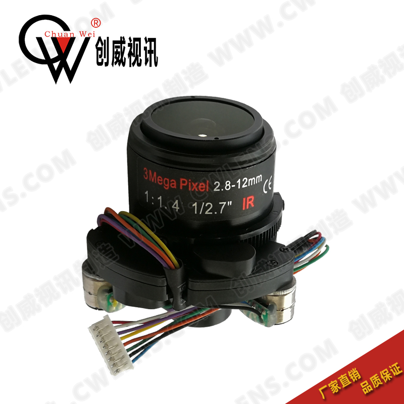 3MP Dynamic Zoom Lens 2.8-12mm PTZ Control Stepper Motor M14 Interface Monitoring Equipment Accessories