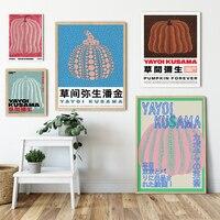 Yayoi Kusama-pósteres e impresiones de Super calabaza para exhibición, arte de pared, imagen de museo, lienzo, decoración para sala de estar moderna