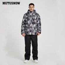 Новинка 2020 зимний лыжный костюм для мужчин ветрозащитный водонепроницаемый