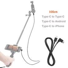 Câble dextension 100cm pour caméra à cardan de poche DJI OSMO type c à type c/Android/pour ligne de câble iPhone pour Mavic Air 2