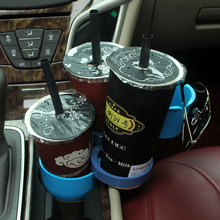 Car Cup Holder Multifunctional Storage Cup Holder