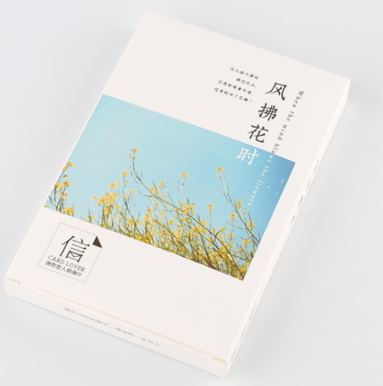 P47- Flower Wind Paper Postcard(1pack=30pieces)