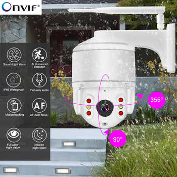 IP camera 1080P Wifi Outdoor camera color night vision PTZ Security Speed Dome Camera wifi smart outdoor security camera HD1080p - DISCOUNT ITEM  35% OFF All Category