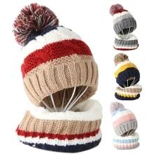 Kids Winter 2Pcs Cable Knit Beanie Hat Scarf Set Cute Pompom Contrast Color Stripes Skull Cap Plush Lined Neck Warmer