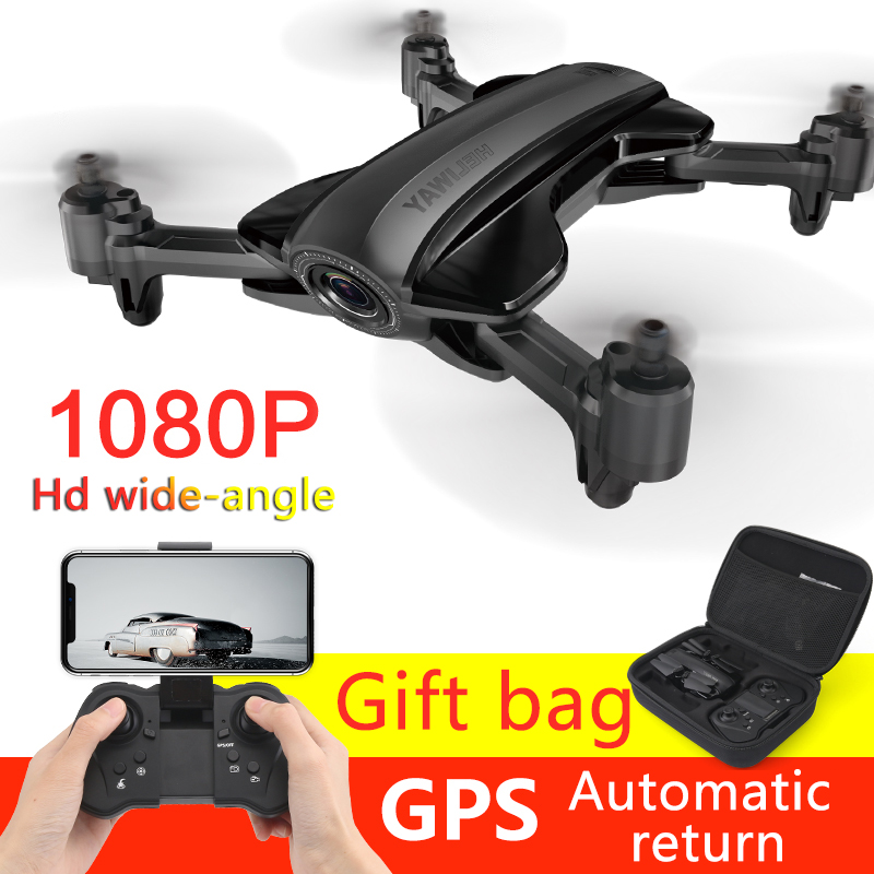 Profissional Quadrocopter GPS Drones With Camera HD 4K RC Plane Quadcopter RC Helicopter With Headless Mode