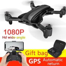 Профессиональный Квадрокоптер gps Дроны с камерой HD 4K RC самолет Квадрокоптер RC вертолет с безголовым режимом высокой фиксации детская игрушка