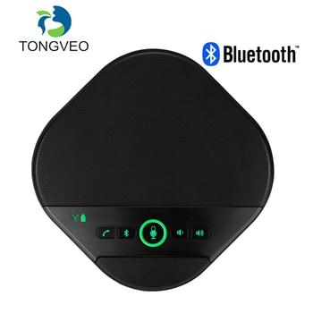 Tongveo A3000B UC Wireless Smart Bluetooth Speaker and Speakerphone Mobile Speakerphone for Skype, Webinar, Phone