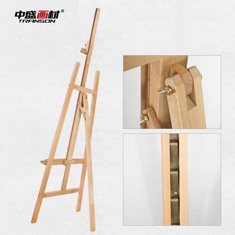 ZHONGSHENG Drawing Sets 1.7 M Building Blocks Sketch Easel Polishing Wax Lift Easel Painted Shelf