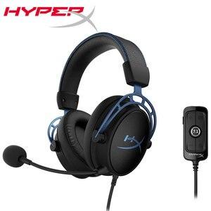 Image 1 - קינגסטון HyperX ענן אלפא S ענן E ספורט אוזניות עם מיקרופון למשחקי מחשב אוזניות