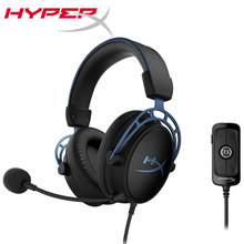Kingston HyperX Cloud Alpha S Cloud E sports Headphone with a Microphone Headset for PC Gaming Headphones