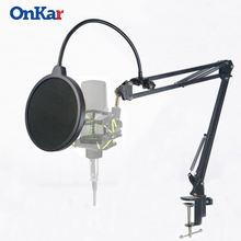 Подставка для микрофона Держатель ветрозащитный кронштейн поддержки