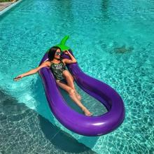 Summer Swimming Pool Floating Inflatable Eggplant Mattress Swimming Ring Circle Island Cool Water Party Toy Gifts