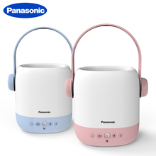 Panasonic Body Sensor Night Light USB Rechargeable Desk Lamp Children Bedroom Bedside Baby Nursing Lamp Kids Lactation Lamp