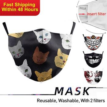 Zawaland Adult Cartoon Cat Print Masks Washable Fabric Face Mask Protective PM2.5 Mouth Cover with 2 Filters