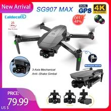 SG907 ماكس لتحديد المواقع بدون طيار 4K HD كاميرا مزدوجة المهنية التصوير الجوي فرش السيارات 1200M RC المسافة طوي كوادكوبتر