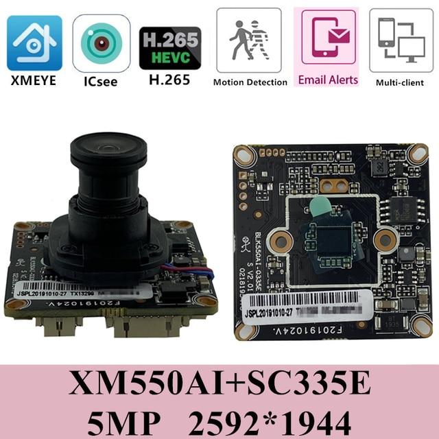 XM550AI+SC335E 5MP IP Camera Module Board M12 Lens 2592*1944 2560*1440 H.265 Low illumination IRC ONVIF CMS XMEYE P2P Cloud RTSP