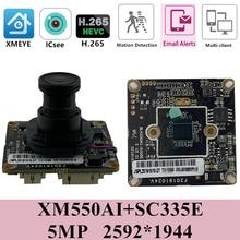 XM550AI + SC335E 5MP IP caméra Module carte M12 objectif 2592*1944 2560*1440 H.265 faible éclairage IRC ONVIF CMS XMEYE P2P nuage RTSP