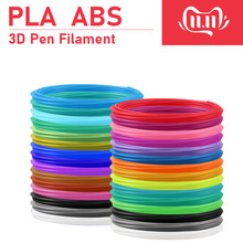 3d Ручка Принтер ABS/PLA нити, диаметр 1,75 мм Пластиковые Нити abs/pla пластик 20 цветов, безопасность без загрязнения