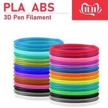 3d impressora abs / pla filamento, diâmetro 1.75mm plástico filamento abs / pla plástico 20 cores, segurança nenhuma poluição
