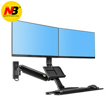 NB MC27-2A 22-27 pulgadas ergonómico ordenador Sit estación de trabajo doble monitor lifting escritorio laptop Stand con placa de teclado largo(China)