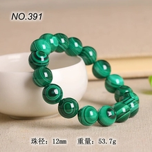 Natural Green Malachite Chrysocolla Woman Men Bracelet Stretch Crystal Charm Fas