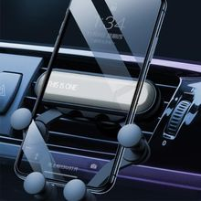Iniu Gravity Car Holder For Phone In Car