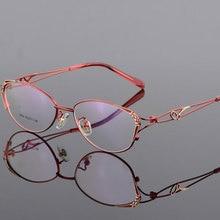 HOTOCHKI Alloy eleganckie damskie okulary ramka kobiece okulary korekcyjne w stylu vintage zwykły oko Box oprawki do okularów krótkowzroczność okulary