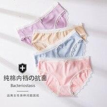 3pcs one lot mix colors  Women Panties Ropa Interior Femenina Underwear 1371