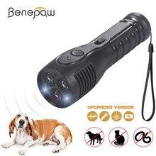 Benepawชาร์จUltrasonic Dog Repellent LEDไฟฉายมือถือAnti Barkingอุปกรณ์ปลอดภัยสัตว์เลี้ยงการฝึกอบรมดีพฤติกรรม