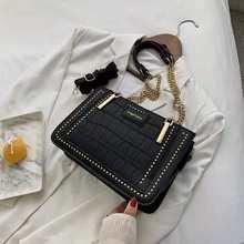 Женская текстурная сумка на цепочке через плечо Стильная универсальная