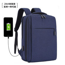 Crossten Swiss Multifunctional busin Laptop Backpack USB Charge Port Mochila Travel bag Waterproof Schoolbag Luggage bag(China)