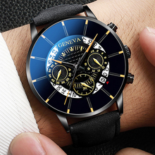 relogio masculino Watch Men Fashion Military Sport Leather Band Quartz Wrist Watch Male Business Casual Watches reloj hombre цена в Москве и Питере
