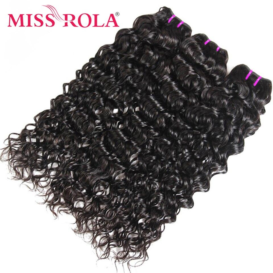 Мисс Рола волнистые пряди бразильских волос Плетение глубоко