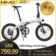 【NO TAX】EUStock 20 inç lastik Himo Z20 elektrikli bisiklet 25KM/saat 80KM kilometre 250W Motor ebike için Xiaomi açık katlanır bisiklet 10AH