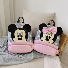 2019 Hot Sale Mickey School Bag Minnie for Boys Girls baby