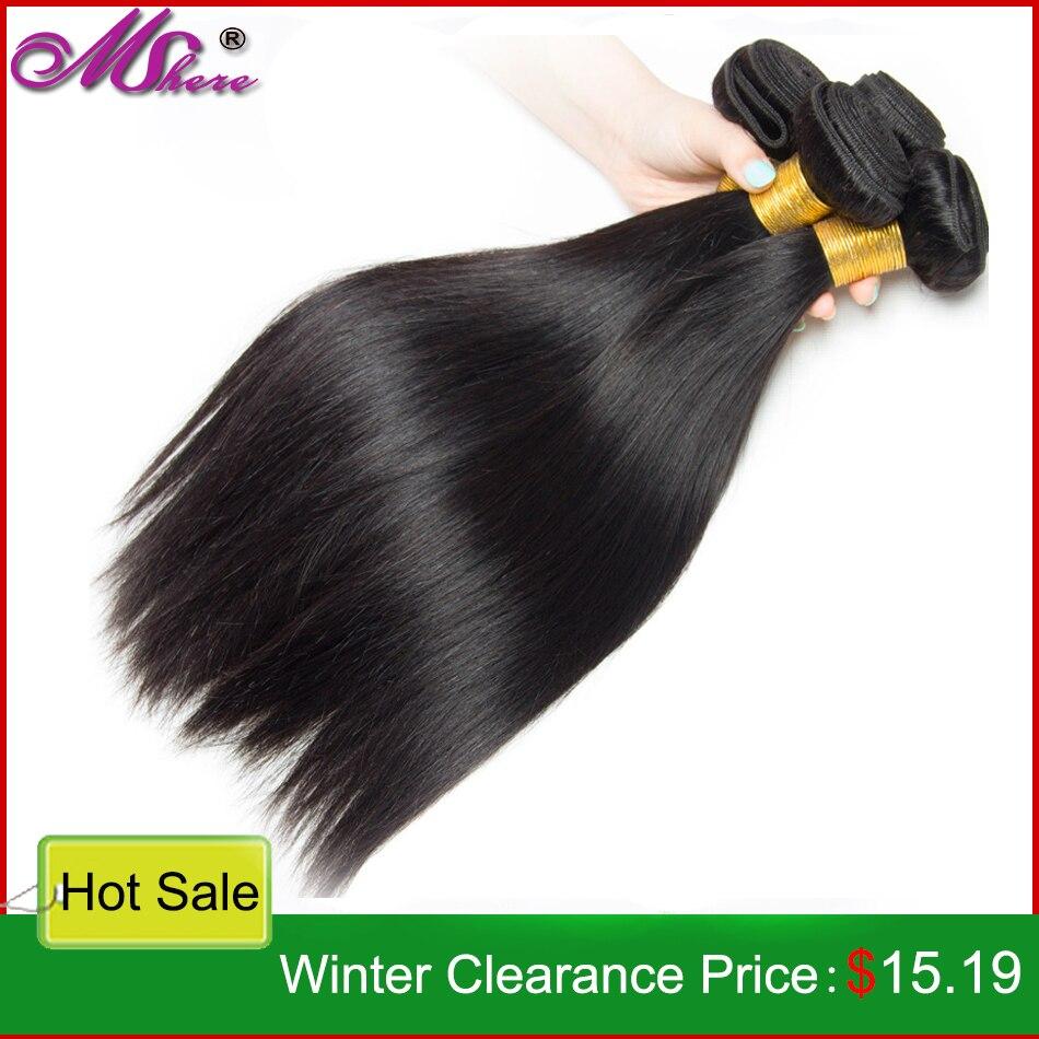 Mshere Straight Hair Bundles Brazilian Hair Weave Bundles 100% Human Hair Bundles Natural Color Non-Remy Hair Extension 1 Piece
