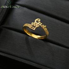 Double-Name-Ring Jewellery Names Custom Personalized Couples Gift Nextvance Daughter