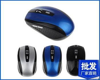 2.4G wireless mouse keyboard and mouse photoelectric 7500 wireless mouse blue and white porcelain  mouse wireless e 3lue k825 2 4g wireless keyboard mouse kit black