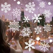 Свадебные украшения настенные стикеры снежинки стеклянное окно