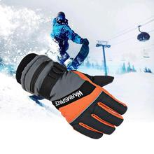 1 Pair Winter USB Hand Warmer Electric Thermal Gloves Waterproof Heated Gloves Battery Powered For Motorcycle Ski Gloves stylish usb heated warm gloves purple white pair