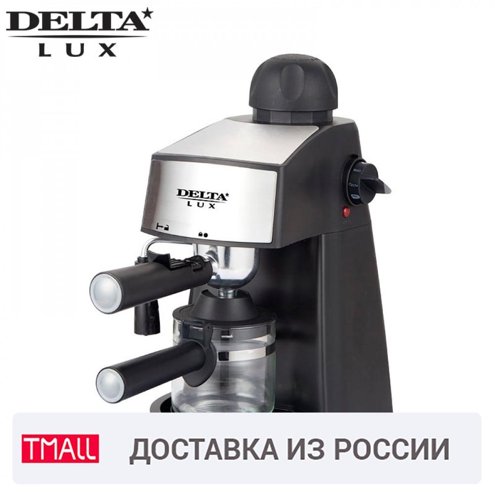 Delta #806 DL 8151K Coffee maker machine, cafe household, semi automatic, espresso cappuccino latte maker 5 bar Delta #806 coffee maker machine latte makerespresso cappuccino - AliExpress