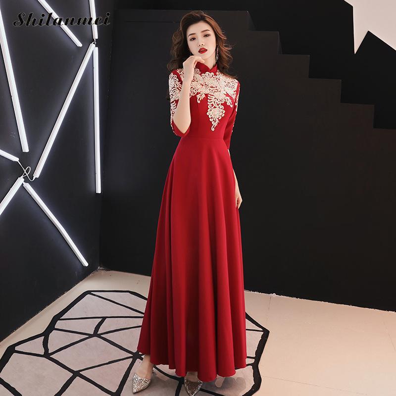 Robe longue de mariage pour femmes de grande taille robe élégante au sol longue broderie de mariée chinoise robe de soirée Chic Floral