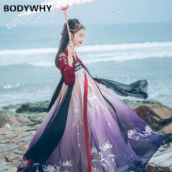 Summer Hanfu National Ancient Chinese Stage Performance Cosplay Costume Women Clothes Lady Novelty Style High Quality Hot Sale