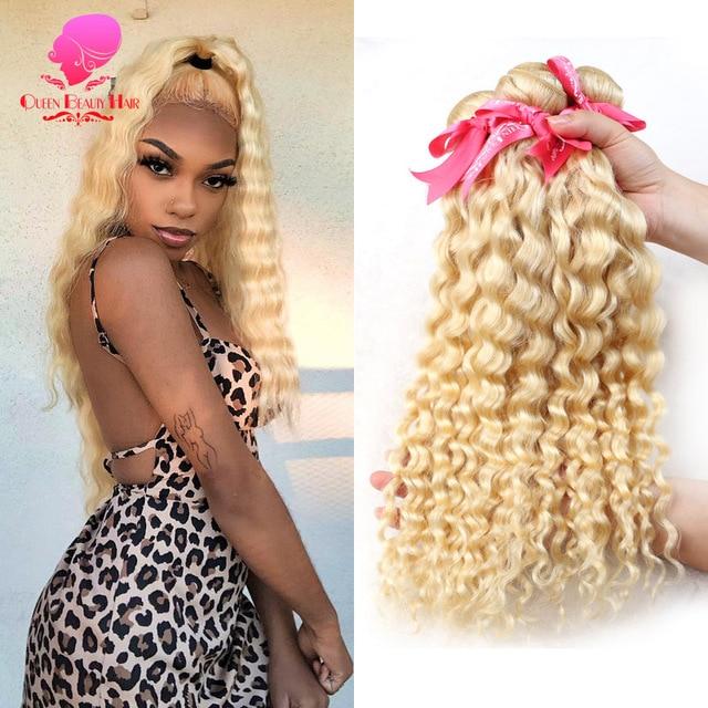 QUEEN BEAUTY 1 3 4 Pcs 613 Blonde Bundles Brazilian Curly Weave Human Hair Blonde Deep Wave 8   30 inch Hair Weft Free Shipping