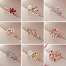 Anillo de flor de cristal exquisito, joyería de moda con carácter, anillo de apertura hembra versátil de amor dulce