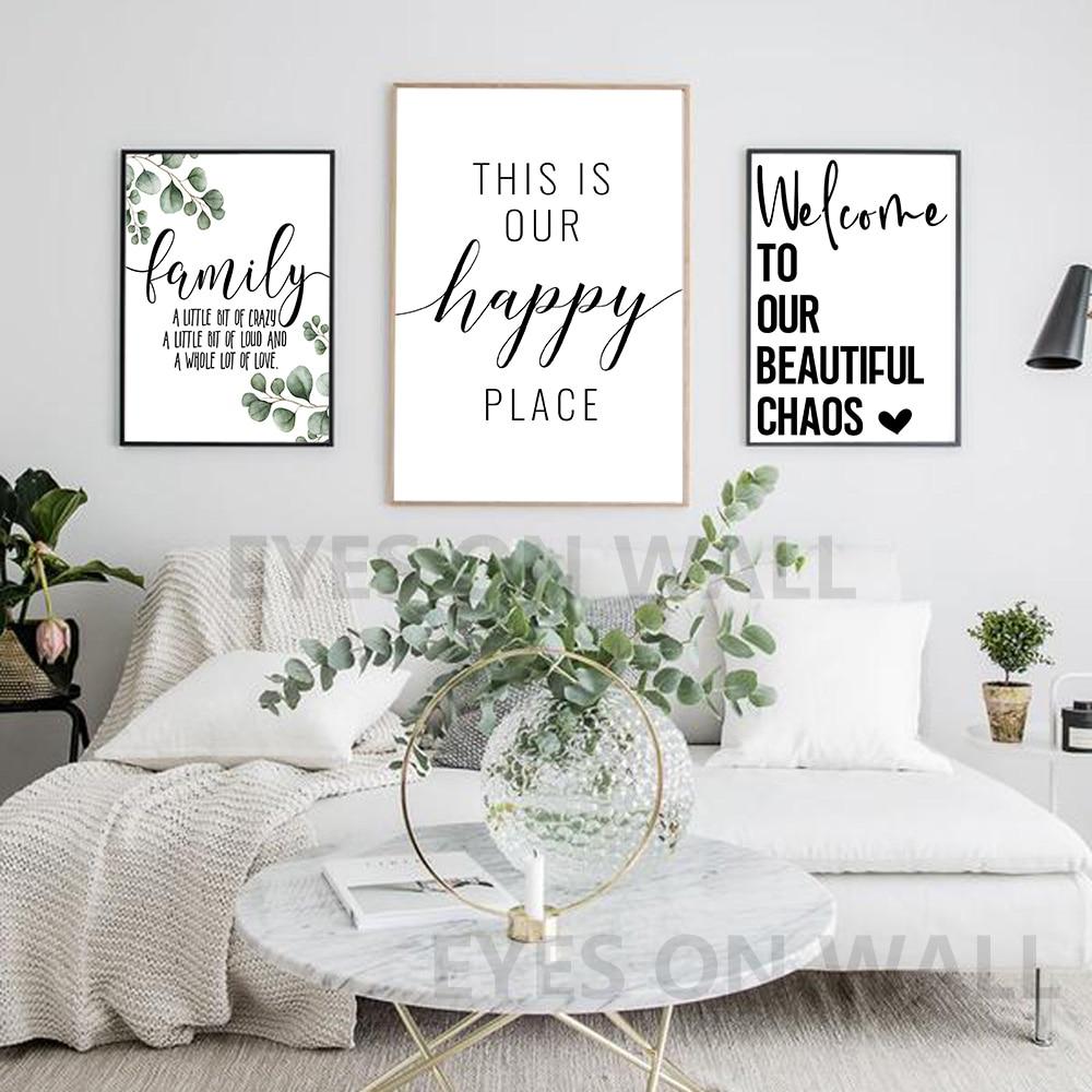Семейный простой плакат с изображением зеленых листьев, Черно-Белая настенная живопись на холсте, современный принт в скандинавском стиле ...